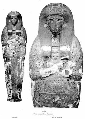 Inner Coffin